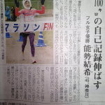 石垣島マラソン女王現る!!西表島カヌーツアー