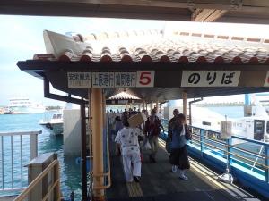西表島への行き方 アクセス方法